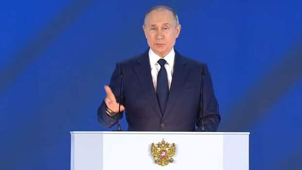 Путин призвал обеспечить безопасность россиян