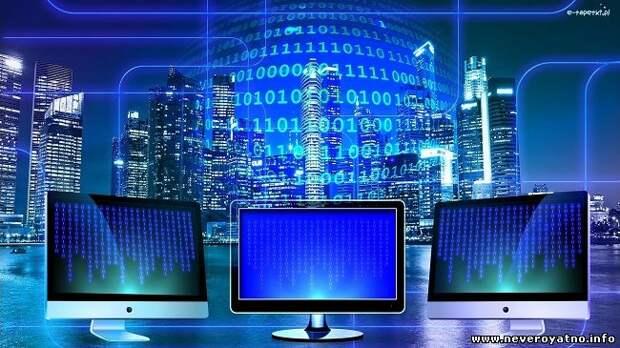 Мир приближается к информационной катастрофе