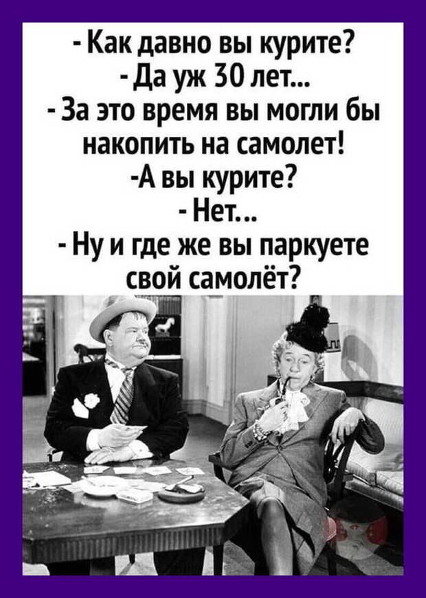 Девочка спрашивает подружку:  — А богат ли тот молодой человек?...