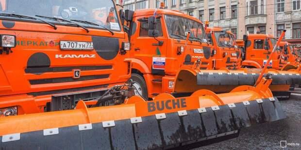 Уборочная техника. Фото: mos.ru
