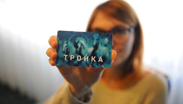 Более 600 транспортных карт продали на привокзальной площади Подольска за 2 дня