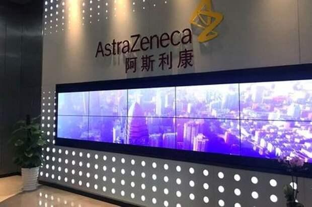Логотип AstraZeneca в офисе компании в городе Уси, Китай, 15 сентября 2018 года. REUTERS/Adam Jourdan