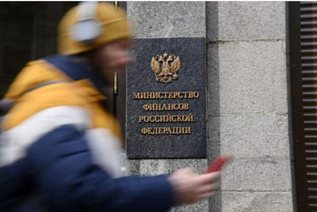 Россия начала занимать на будущее