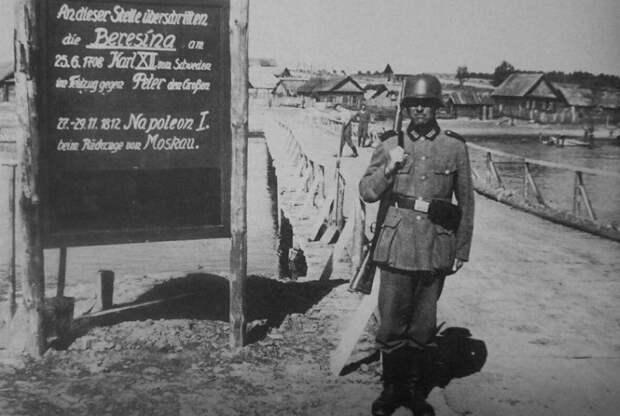 Петиция о признании геноцида советского народа европейскими нацистами в 1941-1945 годах