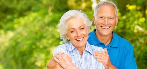 Как дожить до пенсии