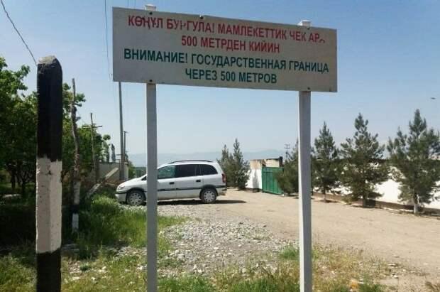 Киргизия и Таджикистан завершили отвод дополнительных войск от госграницы