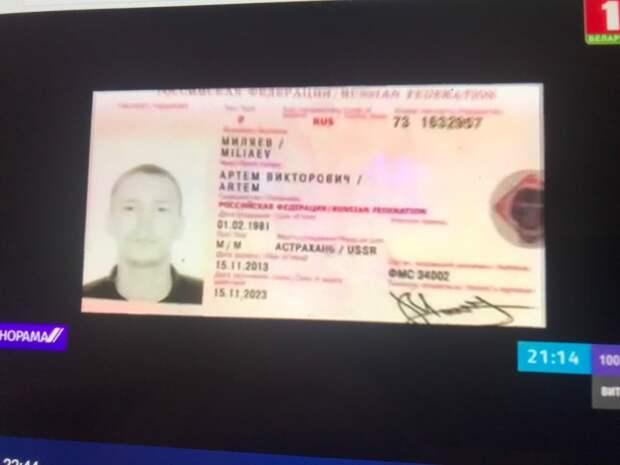 """Контракт ЧВОК """"Мар"""" с ННК ПНС Ливии"""
