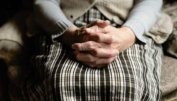 Пожилые одинокие жители Подмосковья с пятницы начнут получать ежемесячную доплату