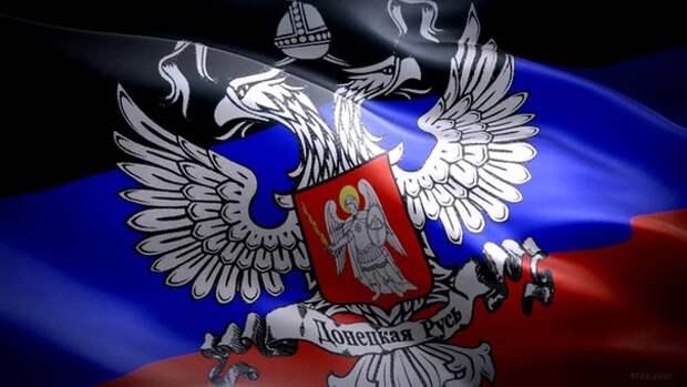 Сводка Народной Милиции ДНР от 19 апреля 2021 года  (обновляется)