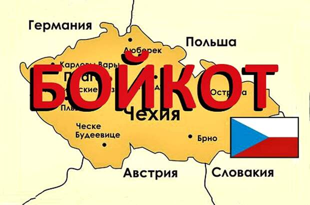 Россия запретила ввоз чешских кормов для животных.  Началось!