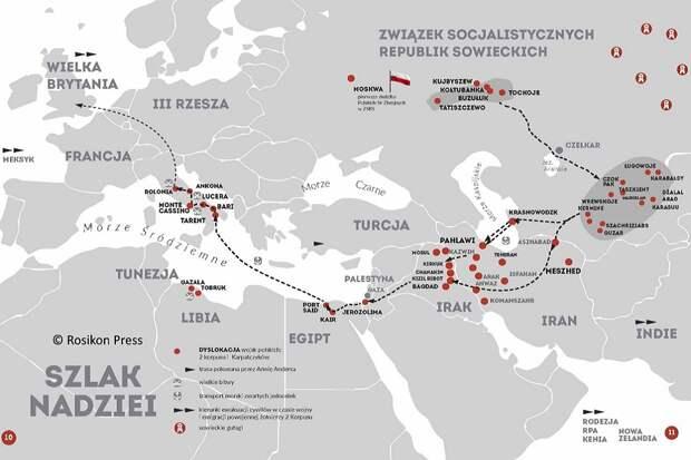 Поляки видят в пандемии шанс для присоединения Калининграда