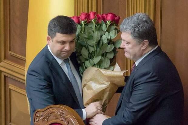 Выполнение «Минска». Или - опять война?