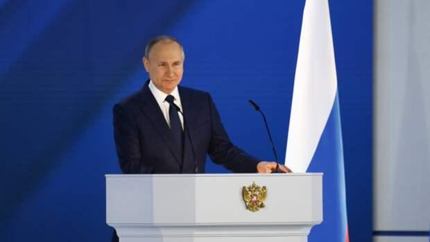 В послании Федеральному собранию президент России Владимир Путин назвал сбережение народа — высшим приоритетом