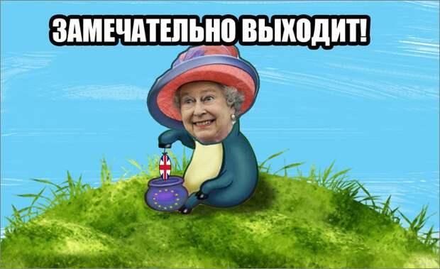 Немного политюмора от Михалыча