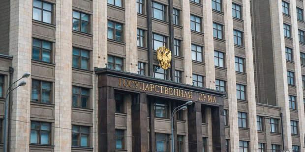 В РФ будут учитывать «сквозные» дивиденды