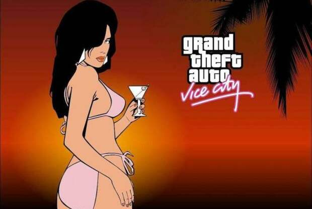 Ностальгия по GTA Vice City. Несколько интересных фактов