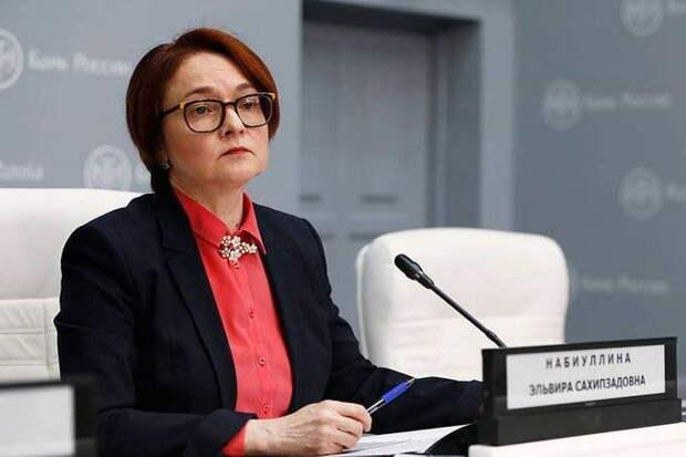 Набиуллина обвинила в росте инфляции россиян
