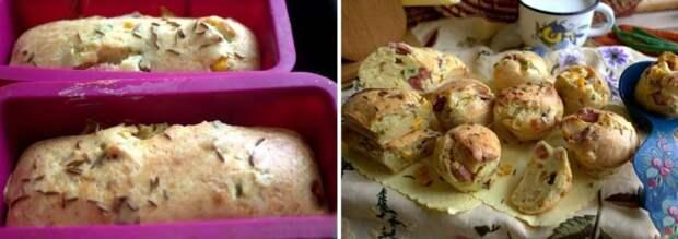 Закусочный кексы Довольный муж. Отличная закуска, для дома и пикника 7
