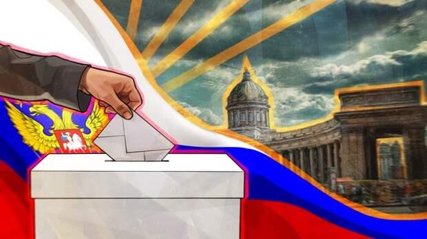 Петербуржцы начали голосовать на парламентских выборах