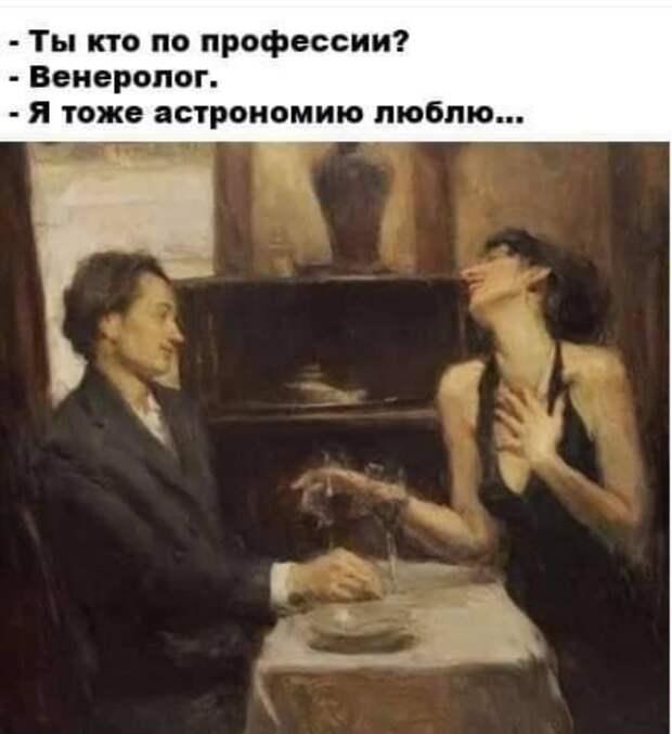 - Моя жена утверждает, что все мужчины - дураки...