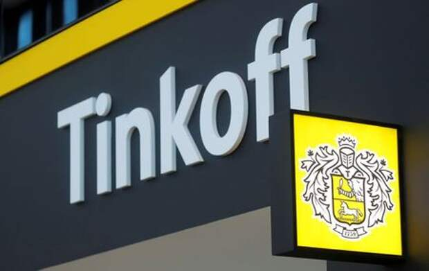 The logo of the Tinkoff Bank is seen on a board at the St. Petersburg International Economic Forum (SPIEF), Russia, June 6, 2019. REUTERS/Maxim Shemetov