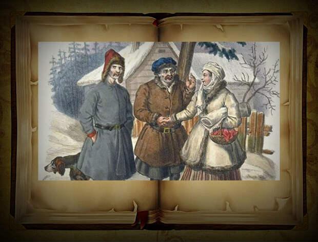 Кто такие «москали» на самом деле: кого так называли на Руси