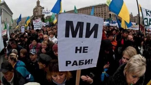 Украина: тридцать лет государственной деградации от «второй Франции» до «европейского Афганистана»