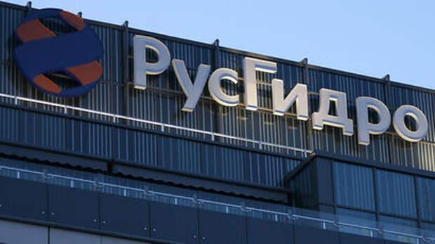 РусГидро подаст всуд против Киргизии поВерхне-Нарынскому каскаду ГЭС