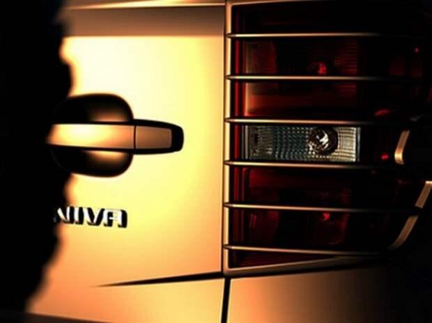 Появился первый тизер концепта Chevrolet Niva нового поколения