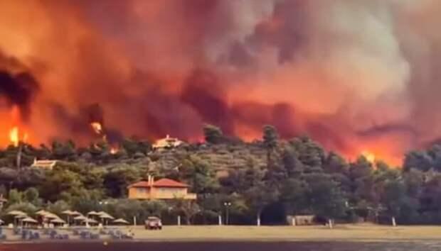 Пожары в Греции: карта и опасность для россиян