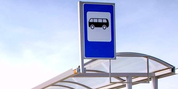 Автобусную остановку «Метро Марьино» перенесут