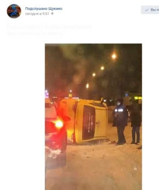 Возле станции метро «Октябрьское Поле» перевернулось такси