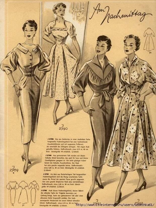 Мода - когда то была красивой! #красота, #мода, #одежда, #тренды