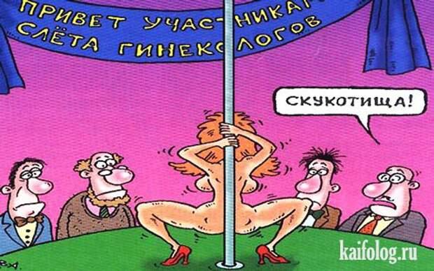 Карикатуры(черный медицинский юмор)