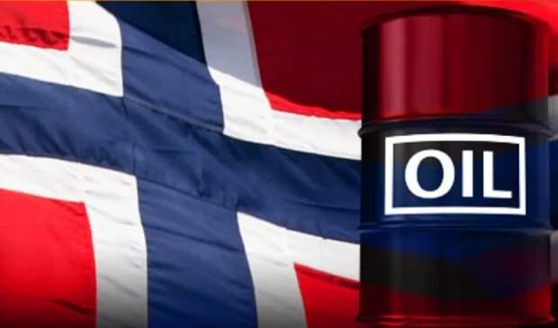 Все акции нефтекомпаний продал Суверенный фонд Норвегии