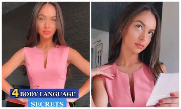 Тайные движения: красотка поделилась 4 секретами, как соблазнить любого на свидании