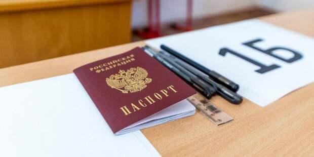 Около 80 тыс выпускников планируют сдавать ЕГЭ в Москве в этом году. Фото: mos.ru