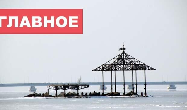 Картина дня в Приморье: голое шоу, кости в котловане и новый циклон