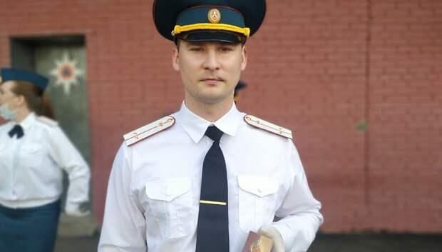 В Подольске двух пожарных наградили за мужество и отличные навыки