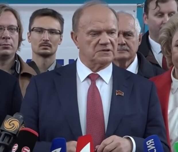 КПРФ отказалась признавать итоги онлайн-голосования в Москве и настаивает на расследовании
