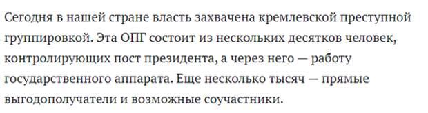 Как Ходорковский вначале раскаивался, а потом нарушил свое главное обещание?