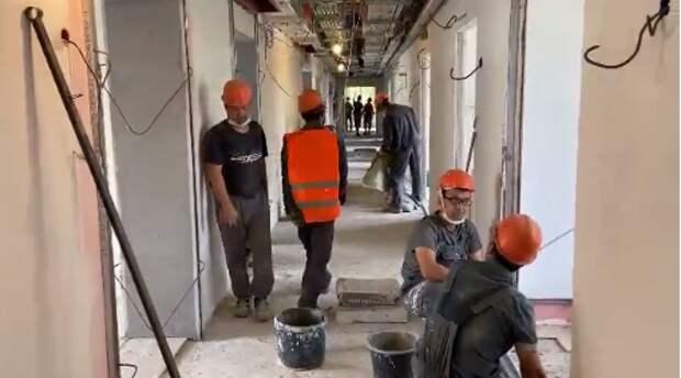 В поликлинике на Хачатуряна закончили отделку стен