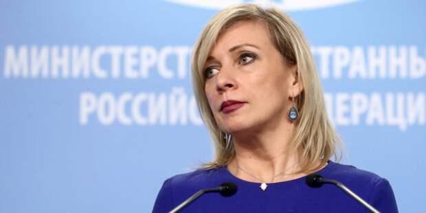 Польша продолжает «сворачивать контакты» с Россией