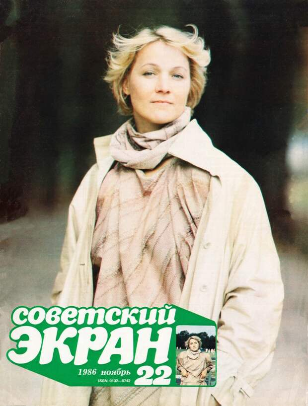 sovetskii ekran_1986_22