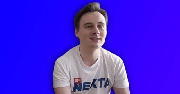 5 фактов про Степана Путило — основателя телеграм-канала NEXTA