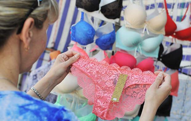 Стартовая цена - 50 рублей: на Украине приставы отобрали за долги трусы