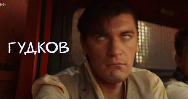 Фильм «Орел и решка» и триллер по сценарию Минаева: новый сезон «КиноПоиска»
