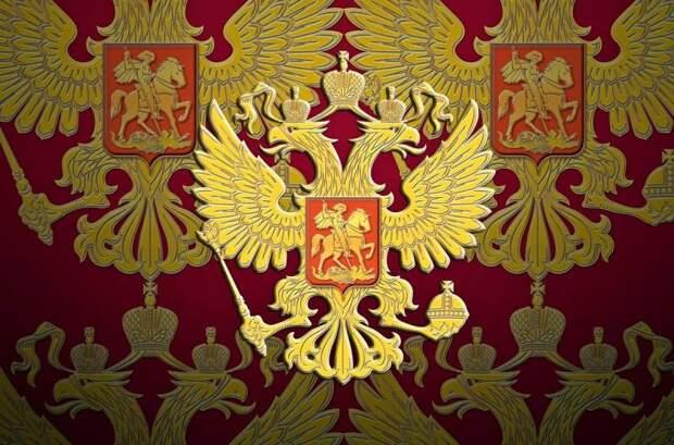 Россия покончит с федерализмом в стране