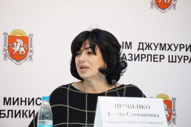 Мэр Симферополя подала в отставку
