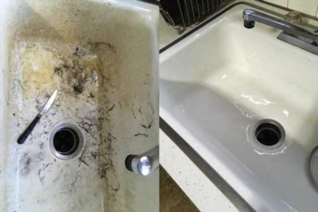 Чудесное преображение после мытья
